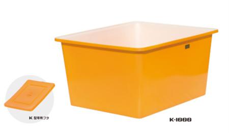 K型容器 1000Lイメージ